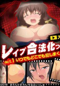 rape-gouhouka-hentai-haven-stream