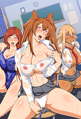 Sexfriend Gakuen cover