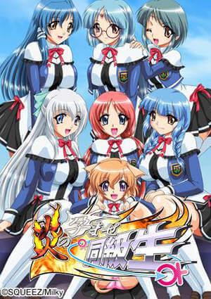 Honoo no Haramase Doukyuusei cover