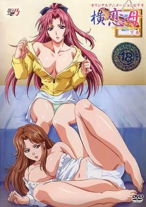 Yokorenbo: Immoral Mother cover
