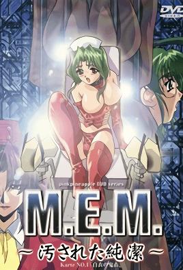 M.E.M: Lost Virginity cover